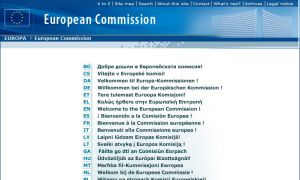 Site officiel : http://ec.europa.eu
