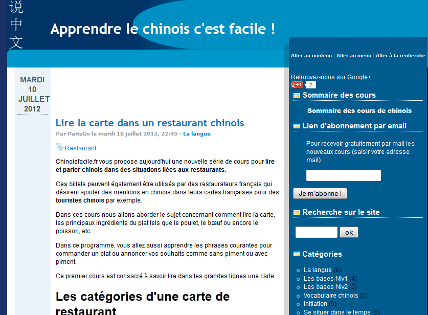 Site officiel : http://blog.chinoisfacile.fr