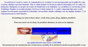 Site officiel : http://comdentaire.free.fr